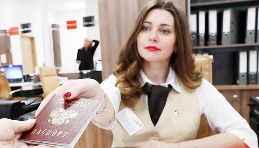 Работник МФЦ выдает паспорт